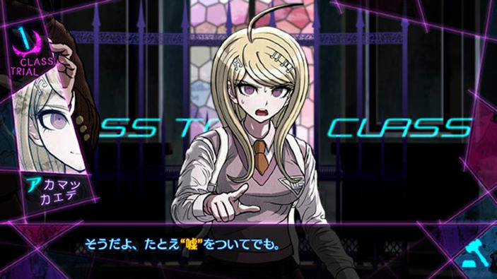 New Danganronpa V3 introduce in un trailer nuovi personaggi