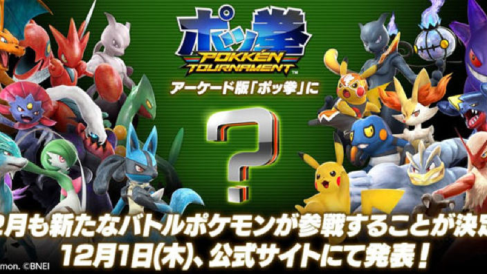 Pokkèn Tournament rivelerà presto una new entry