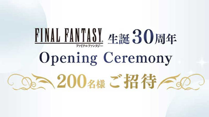 Final Fantasy 30th Anniversary - La cerimonia di apertura ha una data