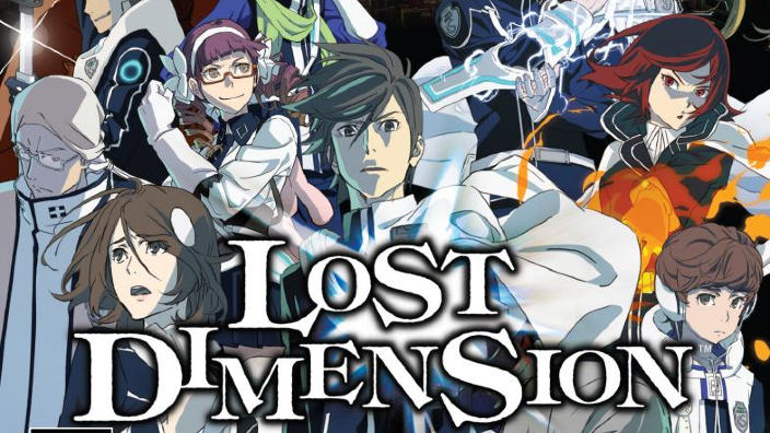Lost Dimension arriva su Pc