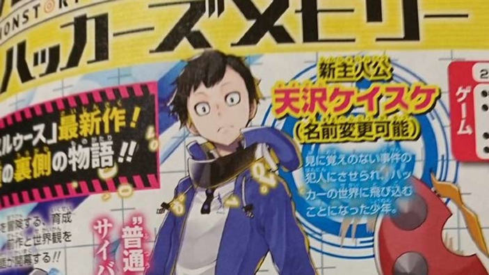 Annunciato Digimon Story: Cyber Sleuth Hacker's Memory