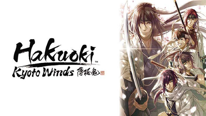 <b>Hakuoki: Kyoto Winds</b> - Recensione PlayStation Vita