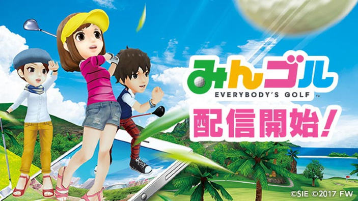 Everybody's Golf per smartphone è ufficialmente disponibile