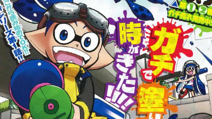 Splatoon: web anime in arrivo per lo sparatutto Nintendo