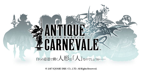 ANTIQUE CARNEVALE svelato ufficialmente - Si tratta di un Browser Game