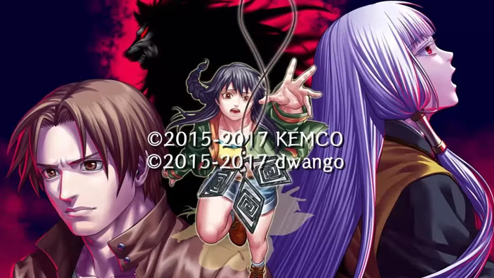 Rei-Jin-G-Lu-P: la visual novel horror anche su Nintendo Swiitch