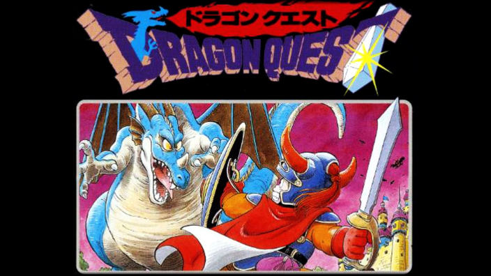Apparsa la lista trofei per Dragon Quest (Free Version)