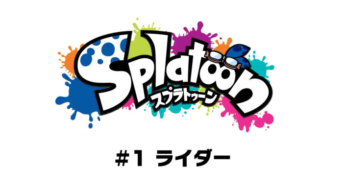 Online il primo episodio dell'anime di Splatoon!