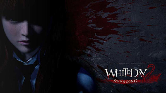 Presentato White Day 2: Swan Song per PlayStation 4
