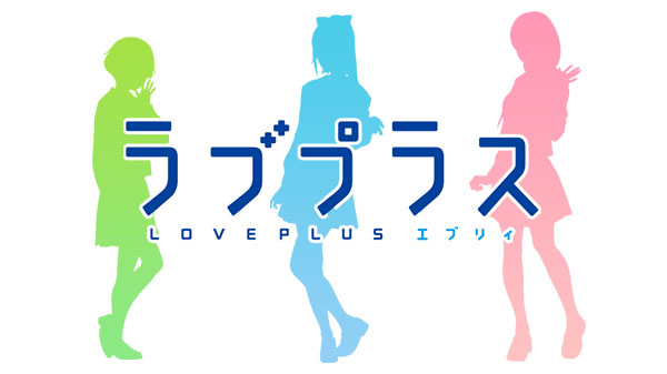 Annunciato Love Plus Every per smartphone