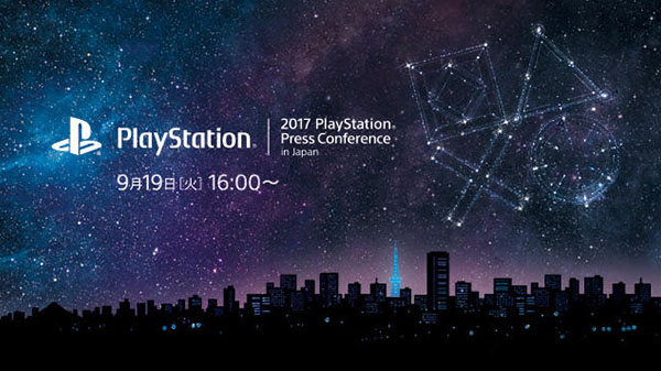 Sony annuncia una conferenza per Playstation