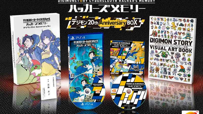 Digimon Story: Cyber Sleuth Hacker's Memory ha una speciale limited edition giapponese