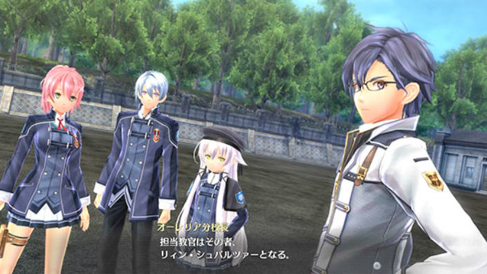 Il prossimo The Legend of Heroes Trails of Cold Steel sarà l'ultimo per la serie