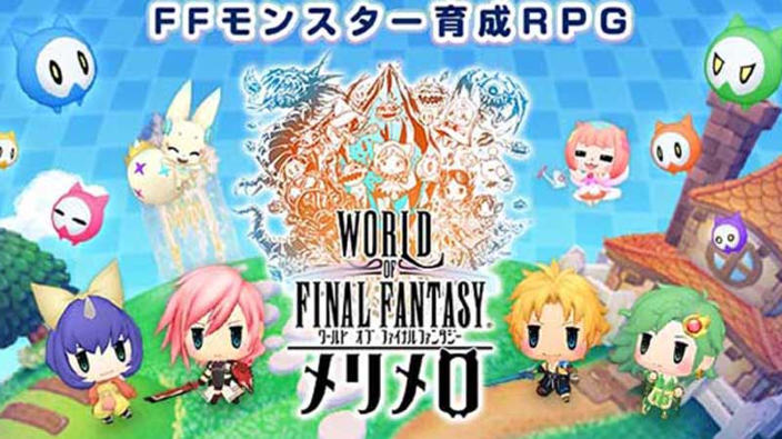 World of Final Fantasy: Meli-Melo nel suo primo trailer