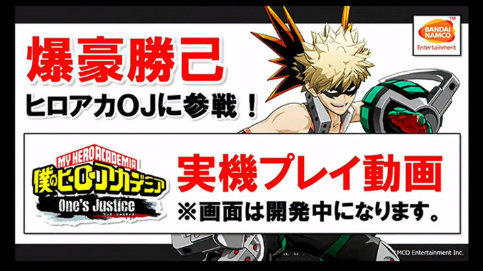 <strong>Jump Festa 2018</strong> - Primo gameplay per My Hero Academia: One's Justice