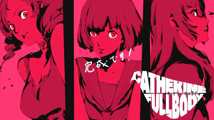 Catherine: Full Body in un primo trailer e... una trap?