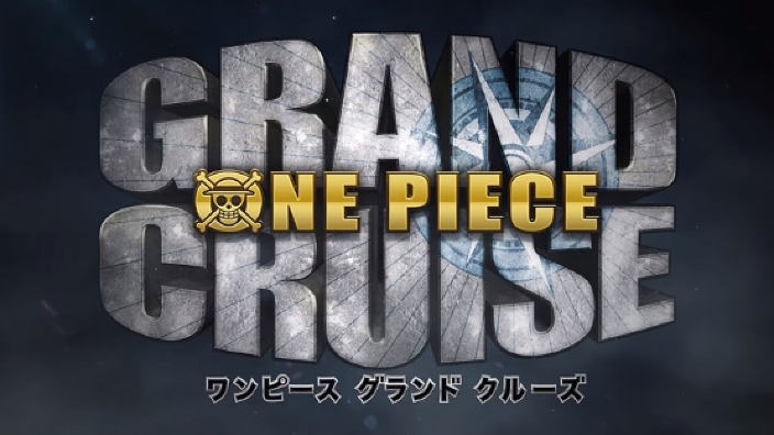 One Piece Grand Cruise ha una data d'uscita ufficiale