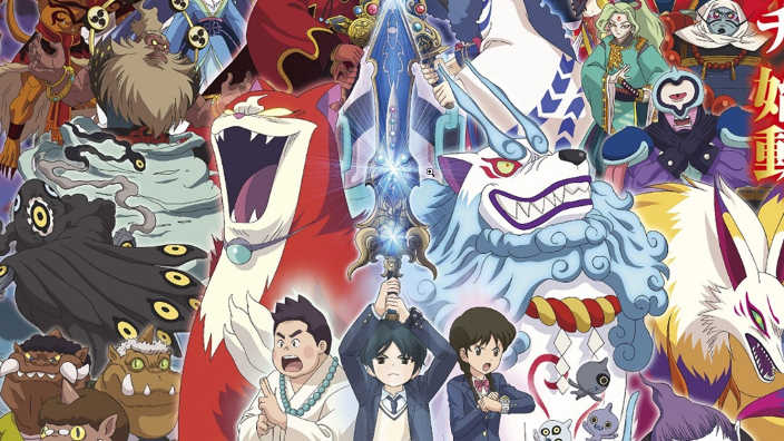 Annunciato Yo-kai Watch 4 per Nintendo Switch