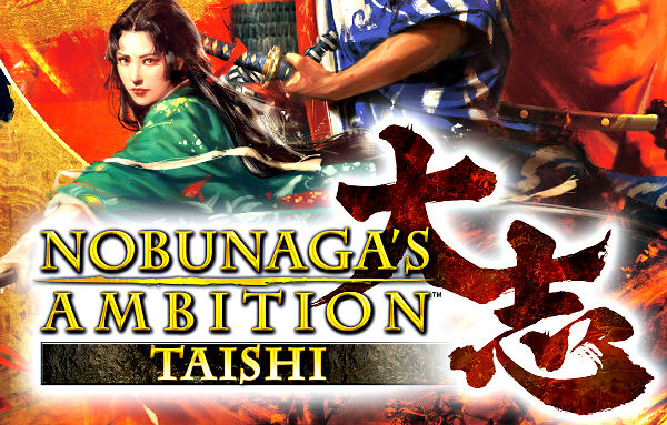 Nobunaga's Ambition Taishi introduce il Resolve System