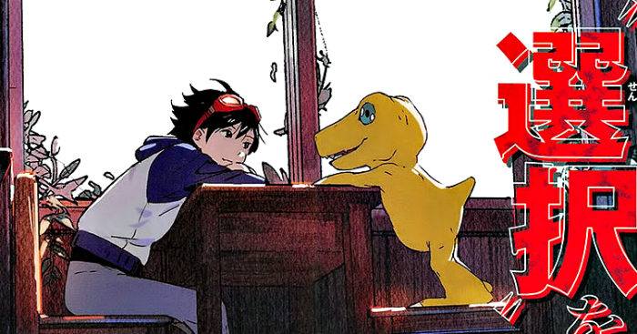 Digimon Survive annunciato per Playstation 4 e Nintendo Switch