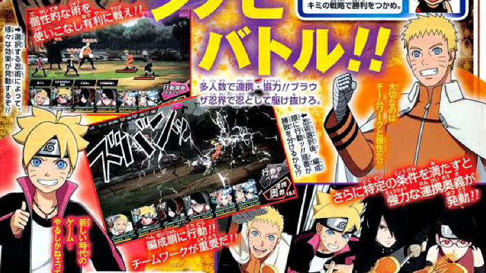Naruto x Boruto Borutical Generations in arrivo per Pc