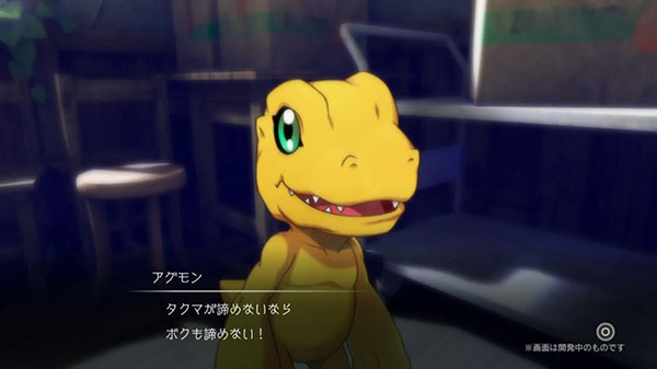 Primo teaser e gameplay per Digimon Survive