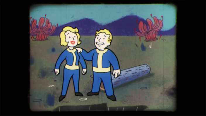 Un video ci spiega la collaborazione in Fallout 76
