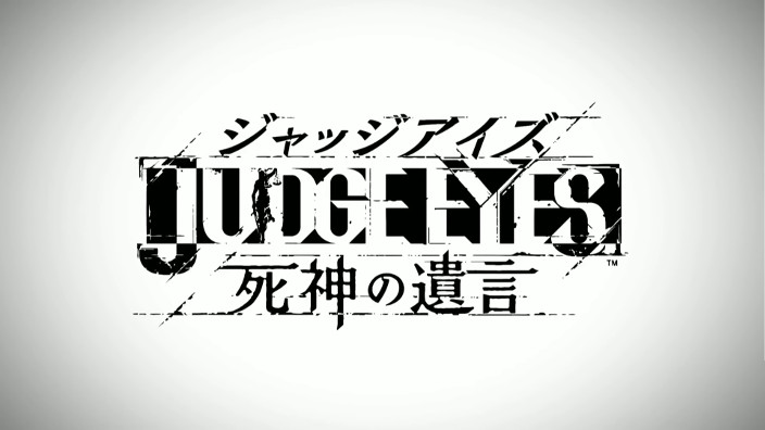 Judge Eyes è la nuova IP di Yakuza Studio