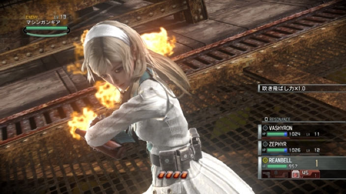 In arrivo remastered per Resonance of Fate
