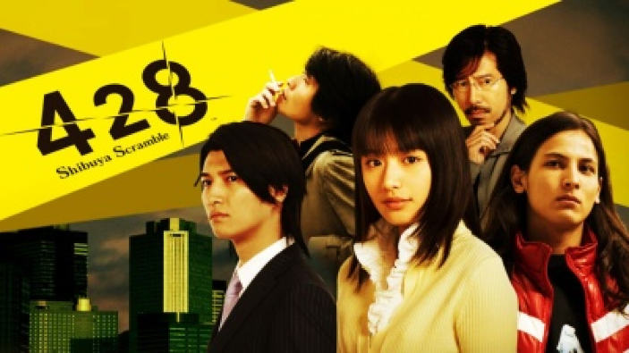 428 Shibuya Scramble è ora disponibile per PlayStation 4