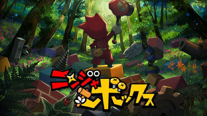 Ninja Box è il nuovo crafting game di Bandai Namco