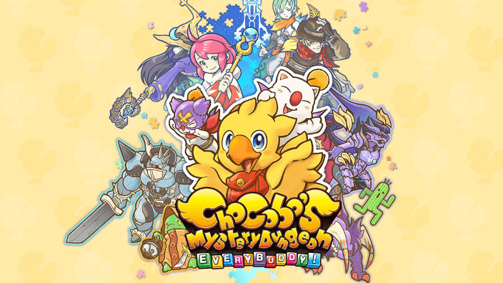 Chocobo's Mystery Dungeon EVERY BUDDY! è stato rimandato in Giappone