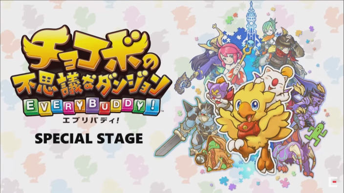 Chocobo's Mystery Dungeon: EVERY BUDDY!, mostrato video gameplay