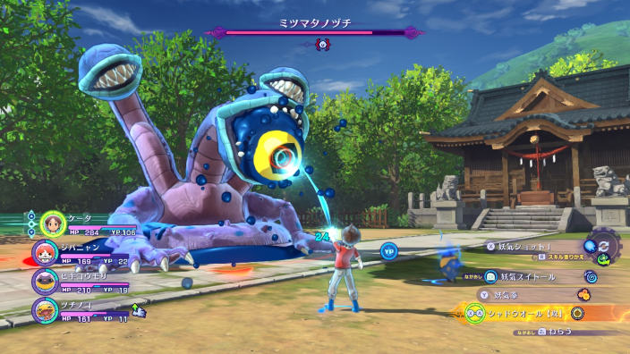 Nuovo trailer e finestra di lancio per Yo-kai Watch 4