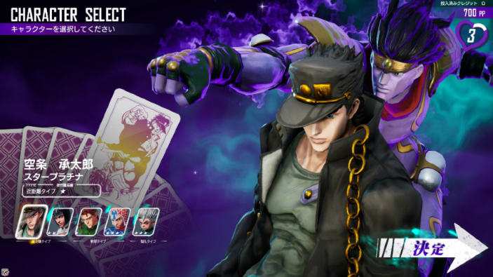 Secondo trailer per Jojo's Bizarre Adventure: Last Survivor