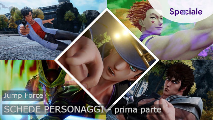 <strong>Jump Force</strong> - Schede Personaggi Parte 1