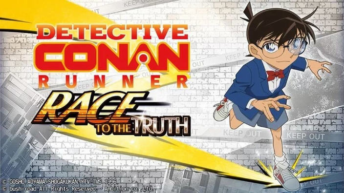 In arrivo Detective Conan Race to the Truth