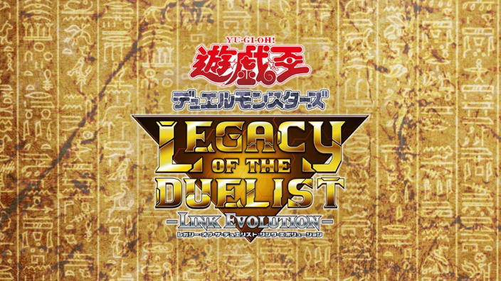 Yu-Gi-Oh! Legacy of the Duelist arriverà anche in Europa