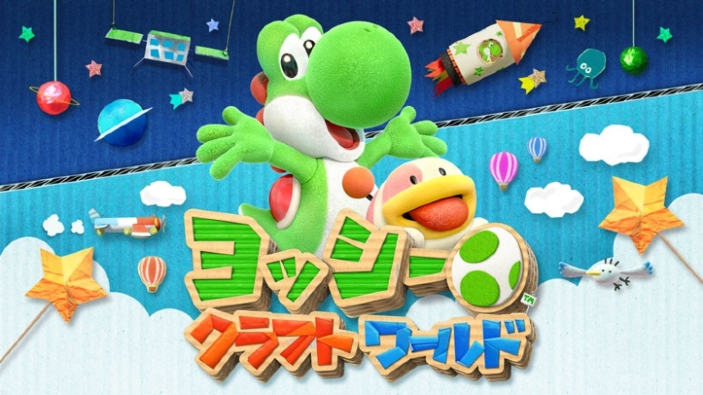 Vendite hardware e software in Giappone (31/3/2019), Yoshi's Crafted World