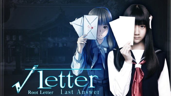 Root Letter: Last Answer annunciato per PlayStation 4 e Nintendo Switch
