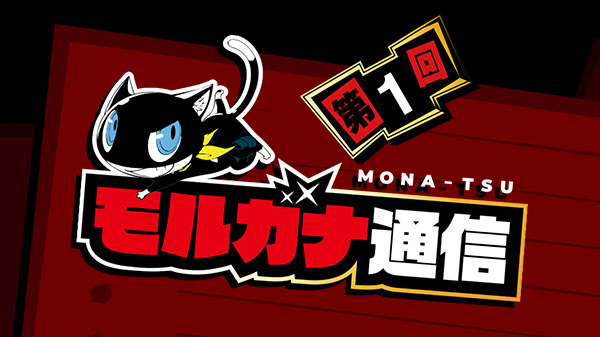 Persona 5 The Royal si mostra in ben tre nuovi trailer