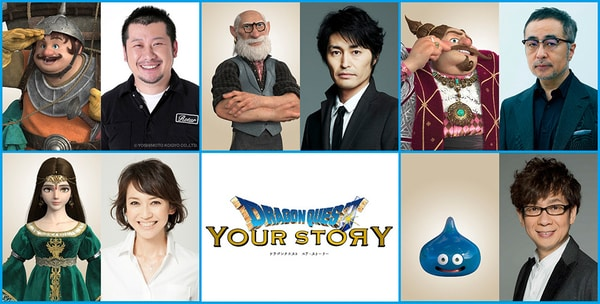 Rivelati alcuni doppiatori per Dragon Quest Your Story