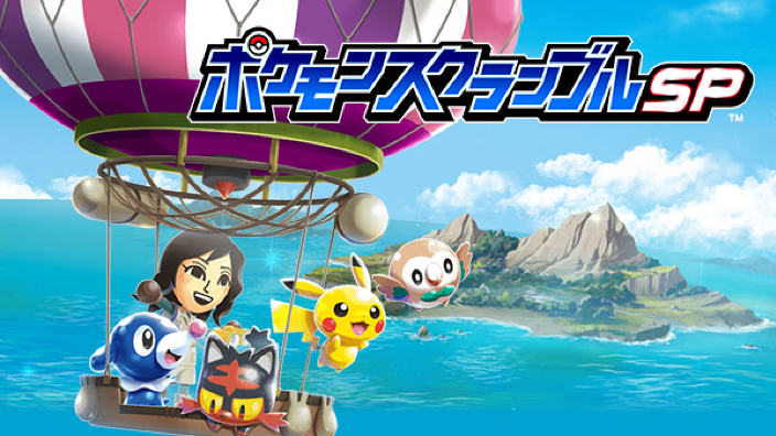 Pokemon Rumble Rush annunciato per smartphone