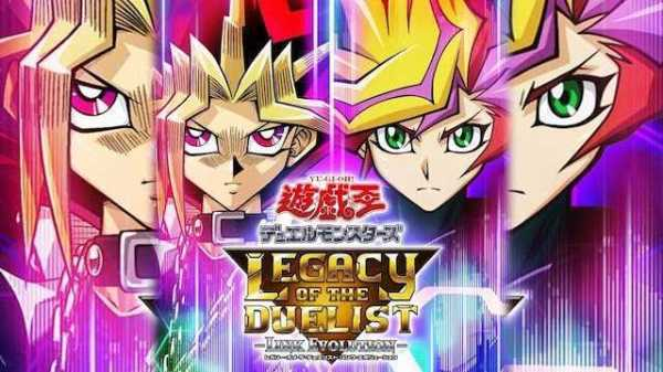 Annunciata data d'uscita per Yu-Gi-Oh! Legacy of the Duelist: Link Evolution