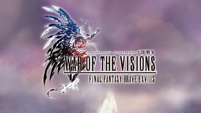 War of the Visions Final Fantasy Brave Exvius si mostra in trailer per la prima volta