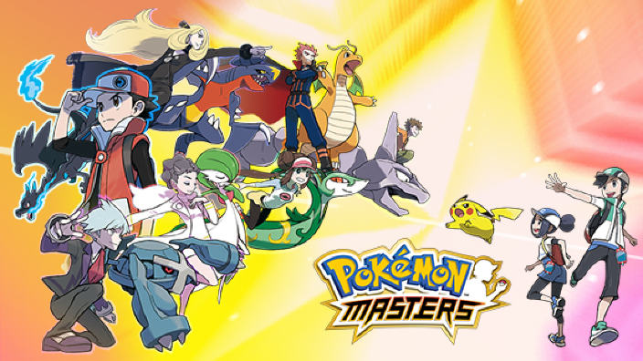 Pokémon Masters è previsto per questa estate