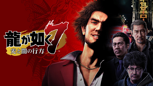 Sega annuncia Yakuza 7: Like a Dragon