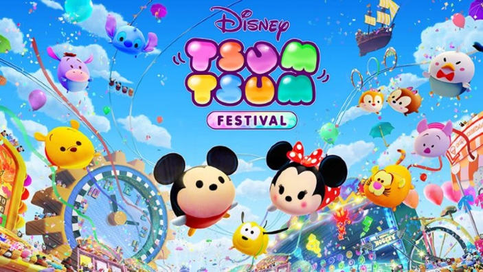 Vendite hardware e software in Giappone (13/10/2019), Disney Tsum Tsum, Yokai Watch 1