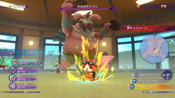 Nuovo trailer per Yo-kai Watch 4++