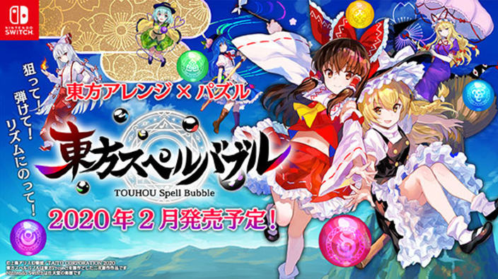 Puzzle Bobble incontra Touhou in Touhou Spell Bubble